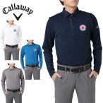 キャロウェイ Callaway ゴルフウェア ポロシャツ 長袖 メンズ 17M起毛ワッフルワイドカラーシャツ 2417256506