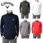 キャロウェイ Callaway ゴルフウェア ポロシャツ 長袖 メンズ 17M起毛ワッフルタートルネックシャツ 2417254504