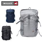 ミレー MILLET  ザック COPAIN 20 コパン MIS0571