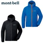 モンベル アウトドア ジャケット メンズ ライトシェルパーカ 1106645 mont bell mont-bell