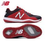 ショッピングトレーニングシューズ ニューバランス new balance 野球 トレーニングシューズ T4040BR4