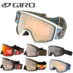 ジロ GIRO スキー・スノーボードゴーグル ブロック アジアンフィット BLOK ASIAN FIT