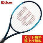 ウイルソン Wilson  硬式テニスラケット 未張り上げ ULTRA 100 L WRT73742
