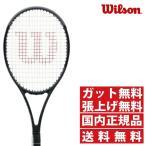 ウイルソン Wilson 硬式テニスラケット 未張り上げ PRO STAFF 97 CV プロスタッフ WRT73912