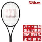 ウイルソン Wilson 硬式テニスラケット 未張り上げ PRO STAFF 97L CV プロスタッフ WRT73922
