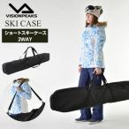 ビジョンピークス VISIONPEAKS   SHORT SKI CASE ショートスキーケース VP130801G02