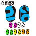 ニコ NICO スノーボード 板 メンズ レディース セパレートボード センターガード付き STANDARD GUARD
