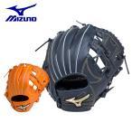 ミズノ MIZUNO 野球 少年軟式グラブ ジュニア グローバルエリートRG ブランドアンバサダー 少年軟式用 坂本勇人モデル 1AJGY18113