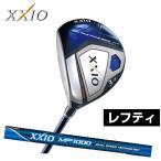 ショッピングゼクシオ ゼクシオ XXIO ゴルフクラブ メンズ 左用フェアウェイウッド ゼクシオ テン XXIO 10