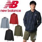 ショッピングアウター ニューバランス アウタージャケット メンズ クラシックコーチジャケット AMJ81590 new balance