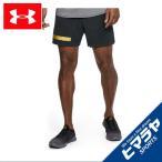 アンダーアーマー ハーフパンツ メンズ パーペチュアルショーツ トレーニング ショートパンツ MEN 1306390-001 UNDER ARMOUR