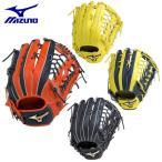 ミズノ MIZUNO  ソフトボール用 グローバルエリート Hselection01 外野手用 サイズ16N 1AJGS18207 09 ブラック 16N