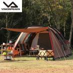 テント 大型テント クワトロアーチ2ルームテント VP160101H01 ビジョンピークス VISIONPEAKS