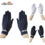 エレッセ ellesse テニス用手袋 レディース ストレッチUVグローブ 両手 アクセサリー Stretch UV Glove Accessory EAC3800L
