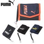 PUMA アクティブ ウォレット 053433-01 メンズ