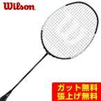 ウィルソン バドミントンラケット ブレイズ SX8000Jスパイダー WRT8827202 Wilson