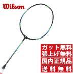ウイルソン バドミントンラケット 未張り上げ フィアースC3600 WRT8873202 BK GR