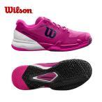 ショッピングテニス シューズ ウィルソン テニスシューズ オムニクレー レディース RUSH PRO 2.5 OC ラッシュ プロ WRS324340 Wilson