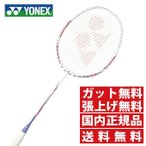 ヨネックス YONEX バドミントンバドミントンラケット NANORAY 450LIGHT ナノレイ450ライト NR450LT-115