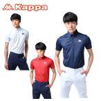 カッパゴルフ KAPPA GOLF  ゴルフウェア ポロシャツ