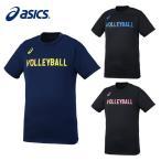 アシックス バレーボール 半袖Tシャツ メンズ レディース プリントショートスリーブトップ XW6744 asics