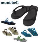 ���٥� mont bell �ӡ���������� ��� ��ǥ����� ���å�������� 1129476