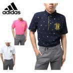 アディダス ゴルフウェア ポロシャツ 半袖 メンズ モノグラム CCO45 adidas
