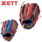 ゼット ZETT ソフトボールグローブ メンズ レディース ソフトグラブ リアライズ オールラウンド BSGB52820