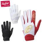 Rawlings ローリングス  守備用手袋 EBG8S03 ブラック LH M