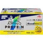 ショッピングJAM アミノバイタル aminovital プロテイン アミノプロテイン レモン味 60本入箱 36JAM83030