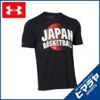 アンダーアーマー バスケットボール 半袖シャツ メンズ 男子日本代表 Tシャツ BALL SILHOUETTE 1326839 001 UNDER ARMOUR