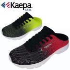 ������ Kaepa ���ܥ������ ��� ����åݥ���� KP01461
