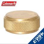 コールマン ランタンアクセサリー フィラーキャップ 3000005086 Coleman