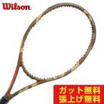 ウイルソン 硬式テニスラケット バーン BURN 95CV CAMO WRT741420 メンズ レディース