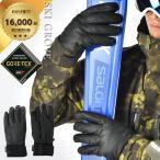 スキーグローブ スノーボードグローブ メンズ レディース ゴアテックス GORE TEX SKI GLOVE 9SL130201-01