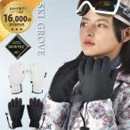 スキーグローブ スノーボードグローブ レディース ゴアテックス グローブ GORE TEX GLOVE 9SL130211-01 エスエルキュー SLQ