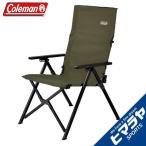 コールマン Coleman レイチェア オリーブ 2000033808
