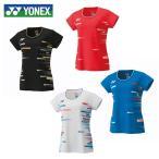 ヨネックス テニスウェア バドミントンウェア ゲームシャツ レディース スタンダードサイズ 限定ゲームシャツ 20466 日本バドミントン協会審査合格品 YONEX