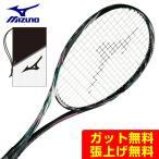 ミズノ MIZUNO メンズ ブレスサーモ ミニボーダーシャツ マスタード 73YM42543