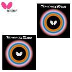 卓球ラバー  Butterfly バタフライ 06030 テナジー05 ハード テナジー05