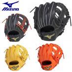 ミズノ ソフトボールグローブ メンズ レディース ソフトボール用ベリフニ オールラウンド用 サイズ9 1AJGS18800 MIZUNO