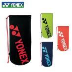 ヨネックス テニス ソフトテニス ラケットケース 2本用 BAG1991 YONEX メンズ レディース