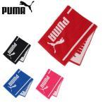 プーマ スポーツタオル AC0065 PUMA