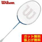 ウイルソン バドミントンラケット フィアースCX6000 exゾーン FIERCE EX ZONE WR004111 Wilson メンズ レディース