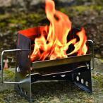 ユニフレーム 焚き火台 薪グリルSOLO 682999 UNIFLAME