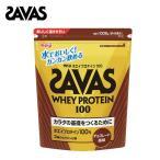ザバス SAVAS プロテイン ホエイプロテイン100 チョコ1,008g CZ7438