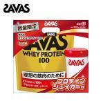 ザバス SAVAS プロテイン ホエイプロテイン100 ココア1,050g CZ7442