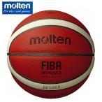 モルテン バスケットボール 7号球 検定球 BG5000 B7G5000 molten 国際公認球 天然皮革
