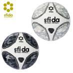 スフィーダ SFIDA フットサルボール 4号 検定球 INFINITO NEO TRAININGフットサル BSF-IN23
