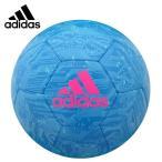 アディダス サッカーボール 4号 検定球 エックスハイブリッド AF4664B adidas